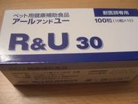 Randu30