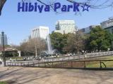 Hibiya0315_1