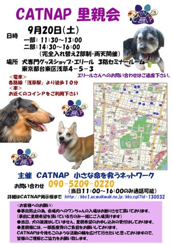 920satooyakai