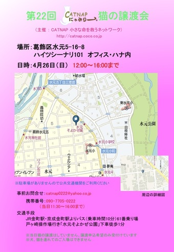 22kokuchi