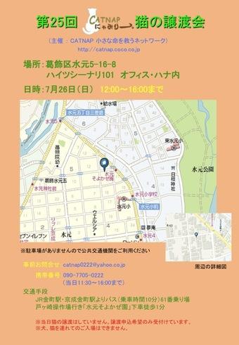 726kokuchi