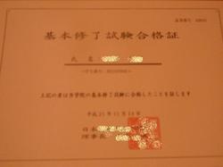 Pb149069