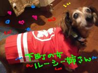 Lucy_matsuri2