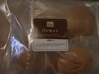 Lucys_bread