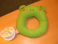 New_toy