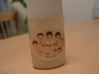 Prime_ks