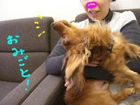Ricky_achan2_1