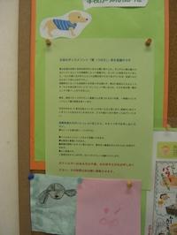 Tsubasa8_31_4