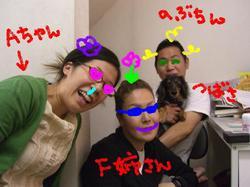 Tsubasa_and_friends