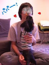 Tsubasa_and_papa