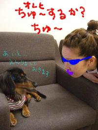 Tsubasa_f5